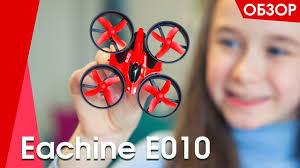 <b>Квадрокоптер Eachine E010</b> обзор, характеристики, калибровка ...