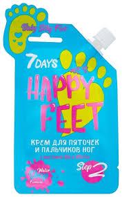 7DAYS happy feet <b>Крем для пяточек и</b> пальчиков ног Baby silky ...