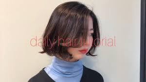 韓国の女性人気髪型top10流行りの人気ヘアスタイルやアレンジ方法を