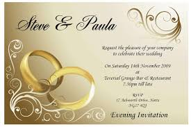 wedding cards design simple design with black fonts and rings Wedding Invitations With Graphics wedding cards design simple design with black fonts and rings picture graphics brown receptions weddings invitation cards Wedding Background Graphics