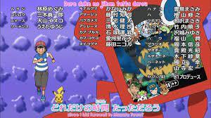 SGSubs - Pokemon Sun and Moon Episode 140 : Akuziking Invasion! The Great  Z-Move Battle!!
