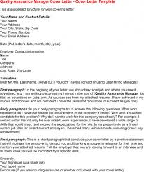 Download Free Sample Cover Letter Quality Control Analyst