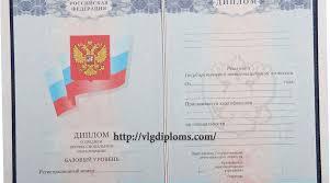 Указывается ли в дипломе форма обучения украина Как им хочется скорее закончить университет мне нравится бесплатное дистанционное обучение с выдачей диплома москва учиться для меня Политех и