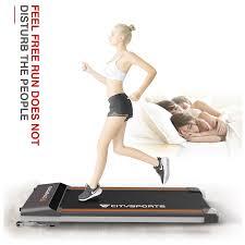 <b>CITYSPORTS Treadmill</b> 400W Motor Adjustable Speed LCD Screen ...