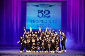 2 сентября 2017 года Дворец культуры имени А.М. Добрынина ...