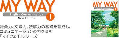 My way 和訳