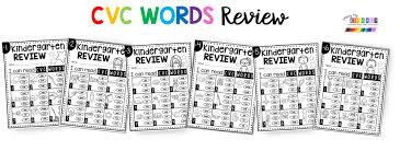 Students look at the pictures and circle the correct word. End Of The School Year In Kindergarten Free Printables Keeping My Kiddo Busy