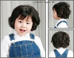 قصات شعر قصير جديده للأطفال