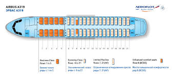 A319 Seating Chart Aeroflot Russian Airlines Airbus A319 Aircraft Seating