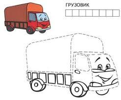 Упражнения для мелкой моторики детей дошкольного возраста  Рейтинг 5 5 Развитие мелкой моторики