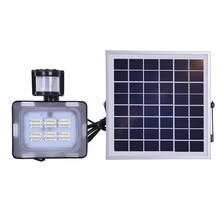 Solar LED Garden Lights For Sale In Chennai On EnglishSolar Lights Price