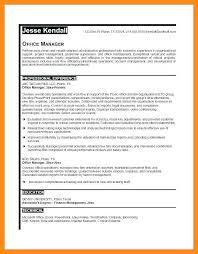 12 13 Post Office Resume Examples Lascazuelasphilly Com