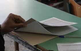 Αποτέλεσμα εικόνας για προθεσμία για όσους θέλουν να δουν τα γραπτά δοκίμια των Πανελλαδικών Εξετάσεων 2017