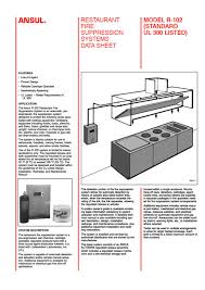 commercial kitchen ventilation extraction data sheets ansul fire suppression