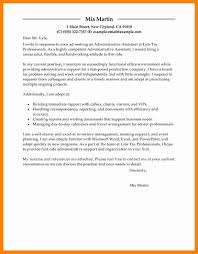 8 Cover Letter For Office Assistant Letter Signature