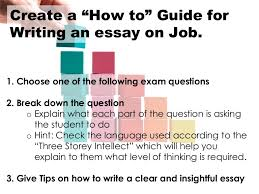 how to guide answering an essay question l english