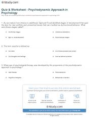 Psychodynamic Approach Quiz Worksheet Psychodynamic Approach In Psychology