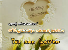 wedding invitation matter in malayalam wedding invitations Muslim Malayalam Wedding Cards wedding invitation cards matter in malayalam dress gallery malayalam muslim wedding invitation cards