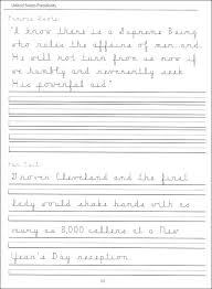 Handwriting Worksheets Maker Manuscript Handwriting Worksheet Maker Kids Third Grade Worksheets
