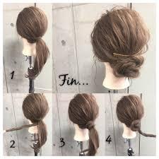 結婚式にもミディアムヘアの簡単お呼ばれ髪型アレンジhair