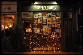 Blue Cow Kitchen And Bar Camden Area Guide Camden Shopping Cheap Restaurants In Camden