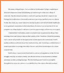 format of scholarship essay essay checklist format of scholarship essay scholarship essay templates jpg caption
