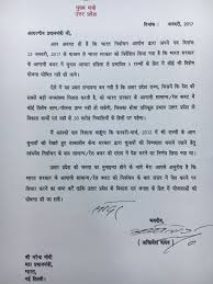 akhilesh yadav s letter to pm postpone budget announcement earlier a petition was filed in the supreme court to put the budget announcement on the hold as it might affect the voters interest