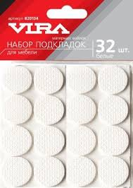 Набор подкладок для мебели VIRA 32шт белые - купить во ...