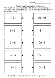 Addition and Subtraction - Brain Teaser Worksheets # 3