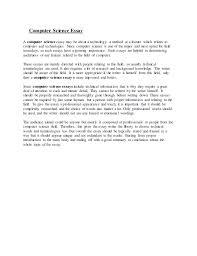 computer essay topics computer science essay topics magdalene project org