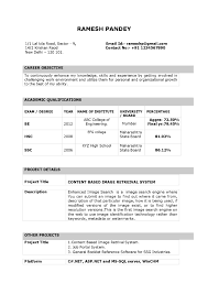 Sample Resume For Nursery School Teacher In India Valid Formidable