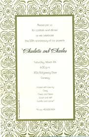 dinner invitation template com dinner invitation templates best images of dinner