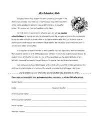 Art Club After School Permission Form Visual Arts Club Elementary