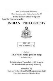 essays for n philosophy history and philosophy docsity  n philosophy essay n philosophy dr swami satya prasad dasji
