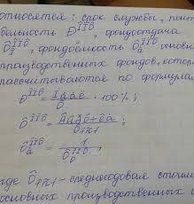 Студентка из Пензы списала реферат со слетевшей кодировкой СМИ