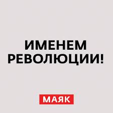 <b>Творческий коллектив шоу</b> «<b>Сергей</b> Стиллавин и его друзья ...