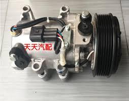 <b>Компрессор кондиционера CHN для</b> Changan CS35 (Чанган ...