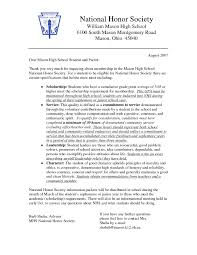 re mendation letter for national honor society free cover letter