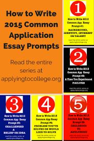 essay empathy essay essay on empathy essays on empathy cv essay empathy essay best homework help app empathy essay essay on empathy essays