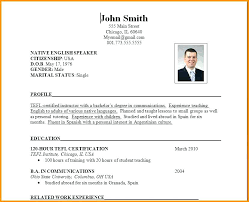 Simple Job Resume Template Amazing Simple Job Resume Template Homefit