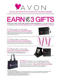 Incentive Flyer