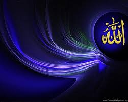 Wallpaper Islamic Images Download ...