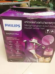 Thanh lý bàn ủi hơi nước đứng Philip Gc514 - chodocu.com