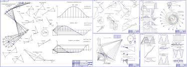 Курсовая проект по теории механизмов и машин на тему Анализ  чертеж Курсовая проект по теории механизмов и машин на тему