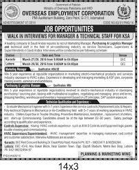 jobs in overseas employment corporation 21 2016
