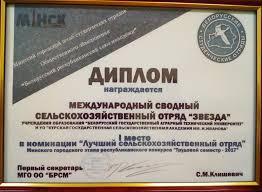 Диплом по конкурентоспособности аптеки  elibraryru