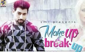 makeup te breakup punjabi song s mugeek vidalondon
