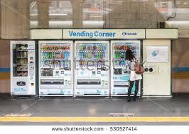 Girl Vending Machine Inspiration Kyoto Japan 48 May 48 Japanese Girl Stock Photo Edit Now