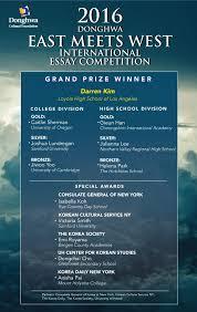 Scholarship Protect American River Canyons Argan Lions international youth  exchange scholarship essay MarvelOptics com Scholarship Essay