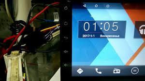Одна из лучших 2DIN <b>магнитол</b> на Android - <b>Wide Media</b> MT7001 ...